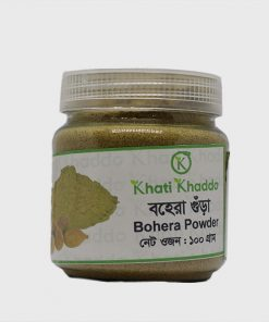 Bohera Powder বহেরা গুড়া