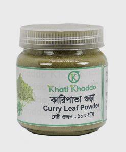 Curry Leaf Powder কারিপাতা গুড়া ১০০ গ্রাম