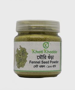 Fennel Seed Powder মৌরি গুড়া