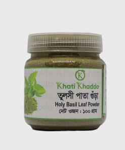 Holy Basil - তুলসী পাতা