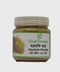 Horitoki Powder হরতকি গুড়া