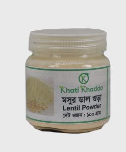 Lentil Powder মসুর ডাল গুড়া