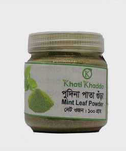 Mint leaf Powder পুদিনা পাতা গুড়া