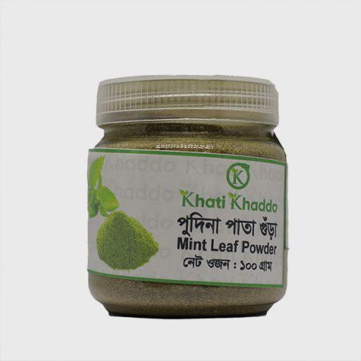 Mint leaf Powder পুদিনা পাতা গুড়া