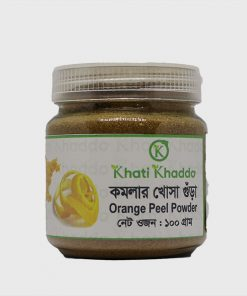 Orange peel Powder কমলার খোসা গুড়া