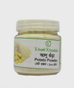 Potato Powder আলু গুড়া