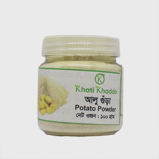 Potato Powder আলু গুড়া