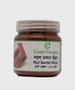 Red Sandal Wood লাল চন্দন গুড়া
