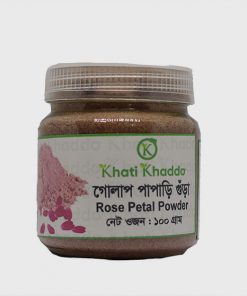 Rose Petal Powder গোলাপ পাপড়ি গুড়া