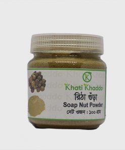 Soap Nut Powder রিঠা গুড়া
