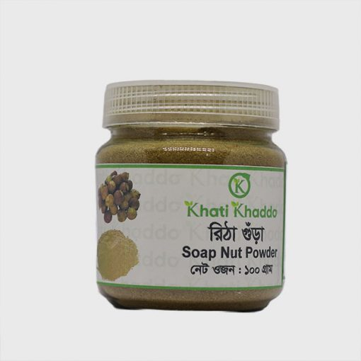 Soap Nut Powder রিঠা গুড়া