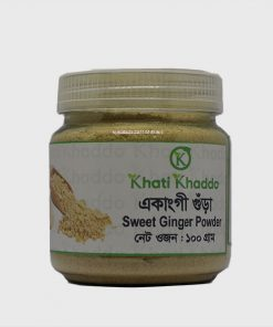 Sweet Ginger Powder একাংগী গুড়া