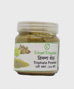 Triphala Powder ত্রিফলা গুড়া